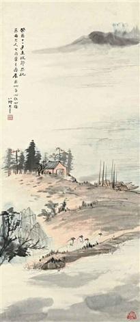 returning home by zhang daqian