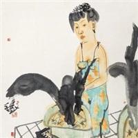 种花少女 by liu qinghe