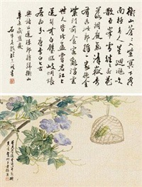 书法 花卉双挖 (一件) (2 works on 1 scroll) by various chinese artists
