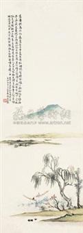 秋塘采菱 (landscape) by xu zhao