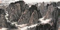 登高望远 by liu qinzhou