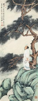 松下高士图 by zhang daqian