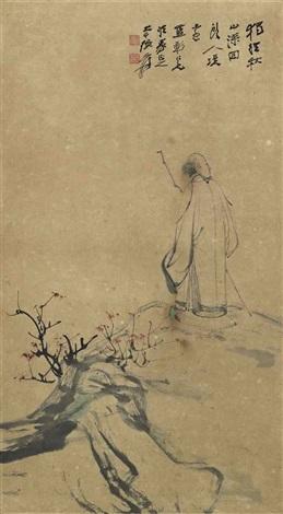 scholar by zhang daqian