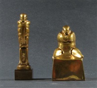 sitzende figur (+ stehende figur; 2 works) by hede buhl
