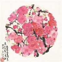 杏花春雨 by sun liang
