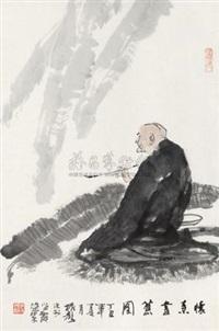 怀素书蕉图 (figure) by ma zhensheng