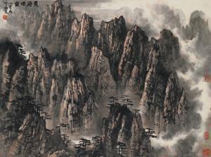 黄海烟霞 landscape by li xiaoke