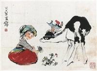 少女 镜架 设色纸本 by cheng shifa