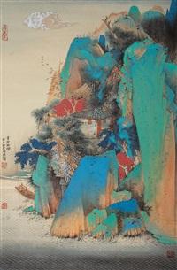 享受孤独 (landscape) by qi enjin