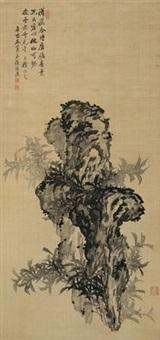 竹石图 by luo chaohan