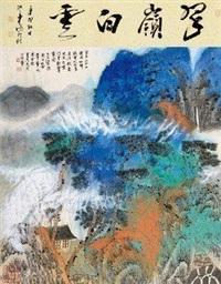 松林觅句 by jiang hong