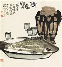 1981年 渔家乐 立轴 纸本 by zhou shaohua