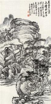 夏山图 立轴 纸本 by zhao yunhe