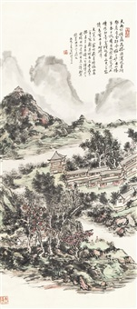 studio amid the mountains by huang binhong