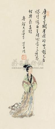 嫦娥折桂 figure by pu ru