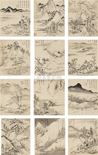 landscape (after ancient masters) (album w/12 works) by dai siwang