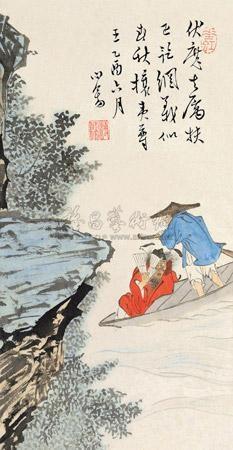 钟馗渡江 figure by pu ru