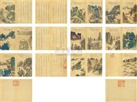 landscape of huangshan mountains (album w/24 works) by xu guangwen