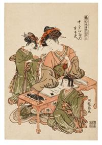 nakaomiya nai handayu - handayu de la maison nakaomiya (oban tate-e from hingata wakana no hatsumoyo) by isoda koryusai