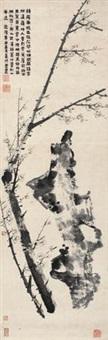 梅石双清 by jin nong