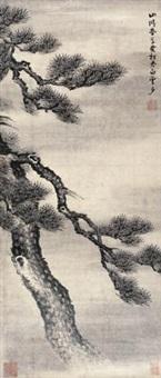 松云延年 by gong xian