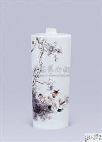 淡饭粗茶之伦乐扁瓶 by liu zuodong