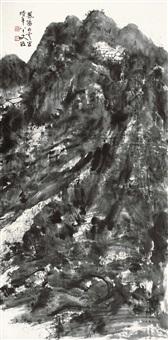 山水 (landscape) by liu zhibai