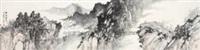 幽壑听泉 (listining spring) by xia tianxing