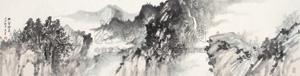 幽壑听泉 listining spring by xia tianxing