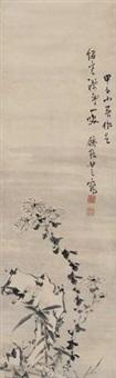 菊石图 by gan tianchong