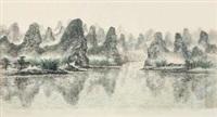 青绿山水 (四幅选一) (4 works) by li yun