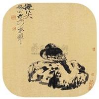 不屑 (figure) by jiang yan