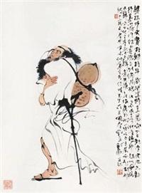 铁拐李 镜片 设色纸本 by dai wei