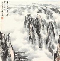 黄山北海 by xu zihe