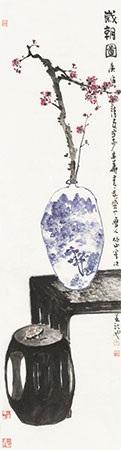岁朝图 by ma shuoshan
