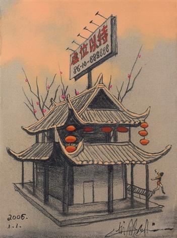 庙 by zhong biao