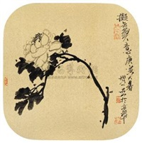 丰姿 (figure) by jiang yan