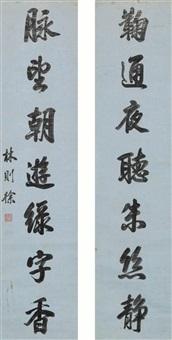 calligraphy couplet in xingshu by lin zexu