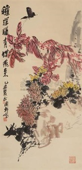 花蝶 (flower and butterfly) by liu wenxuan