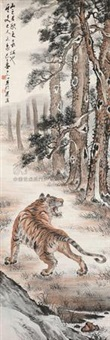 山君图 (tiger) by xu beiting