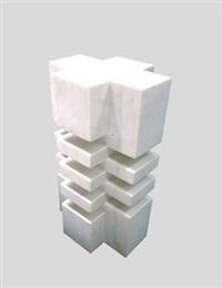 阶梯 by xiao changzheng