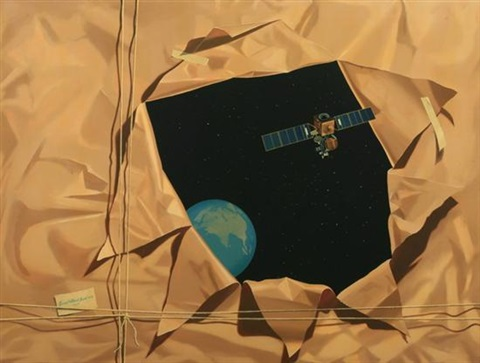 space wrapped in brown paper by ernest albert land