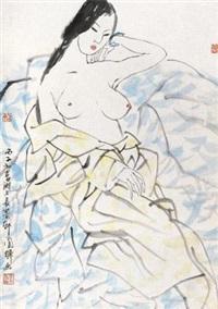女人体 镜片 设色纸本 by liu guohui