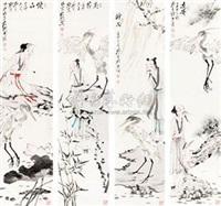 人物 (in 4 parts) by liu bo
