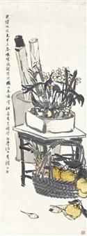 new year offerings by ren yi