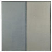 espace vertical ,ii by geneviève asse