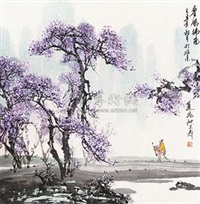 春风拂面 by xia baisen