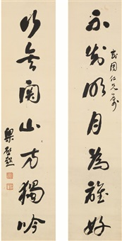 calligraphy couplet in xxingshu by liang qichao