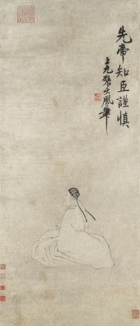 portrait of zhuge liang scroll by zhang feng