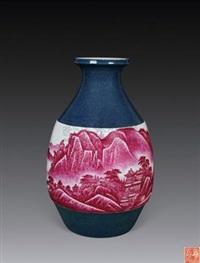玛瑙红山水瓶 by jiang chongyan